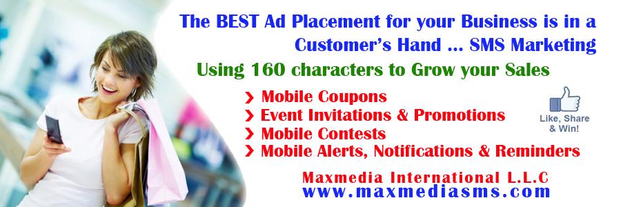 MaxMedia SMS